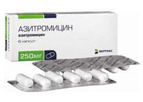 На фото: Азитромицин