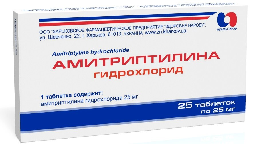 На фото: Амитриптилин