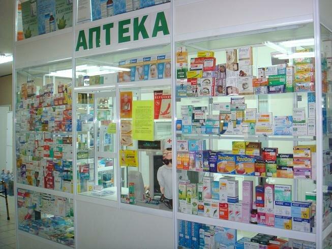На фото: аптека