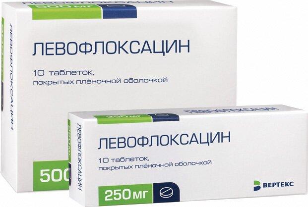 На фото: Левофлоксацин