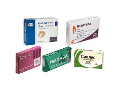 На фото: таблетки для повышения потенции